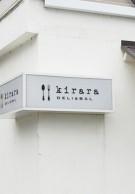 kirara_thumnail