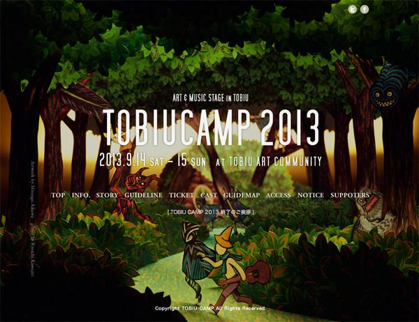 web_tobiu01