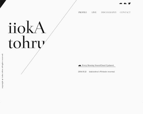web_iioka