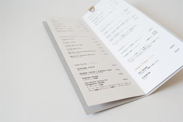 2014_iliokope_menu_naka