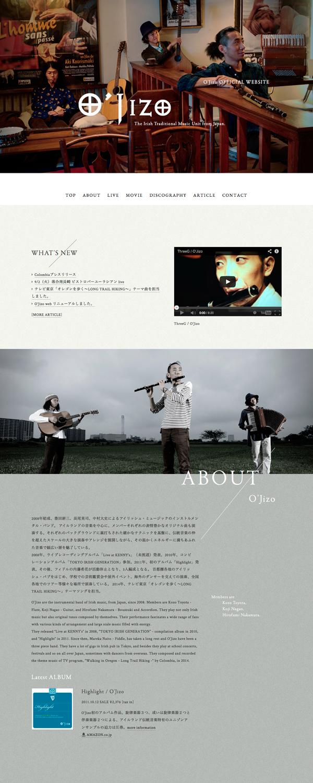 web_ojizo_img3