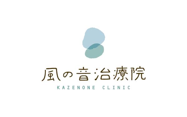 2015_logokazenone