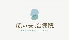 2015_logokazenone_s