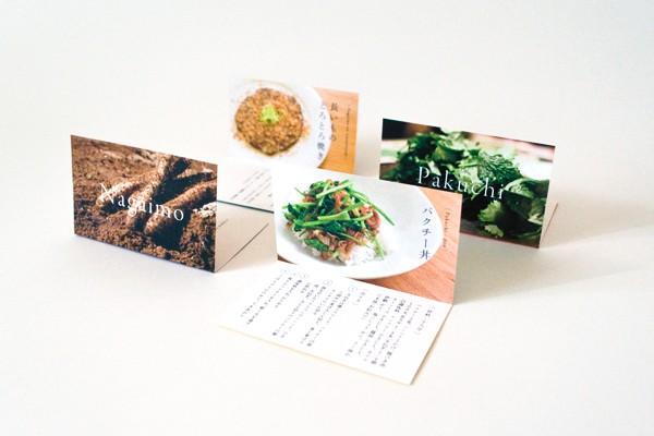 2015_recipe02