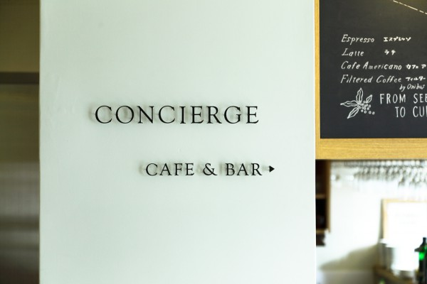 concierge_MG_4235