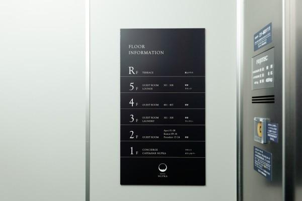 elevator_MG_4299