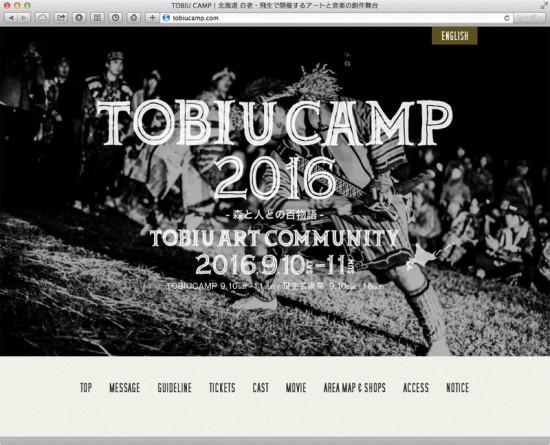 tobiu_web2016