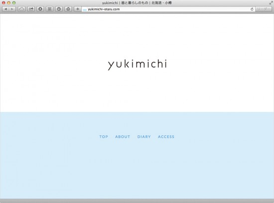 yukimichi_website