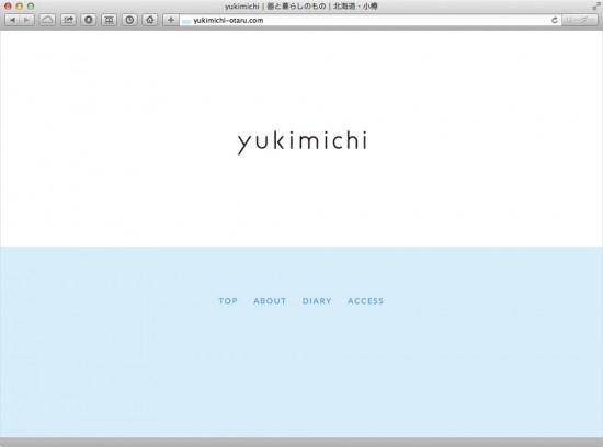 yukimichi_website