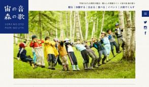 web_taiki00