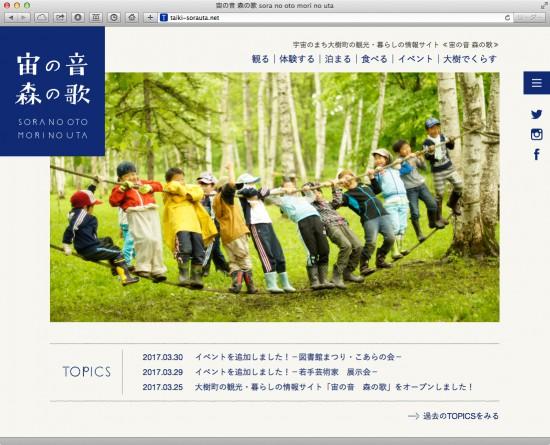 web_taiki01