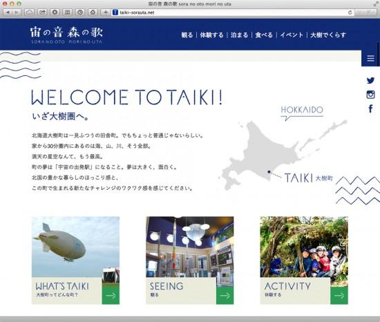 web_taiki02
