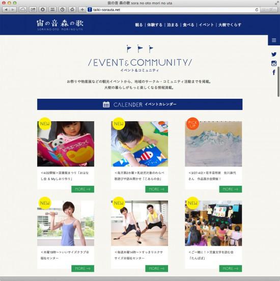 web_taiki03