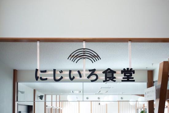 shihoro_MG_7463