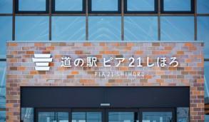 shihoro_MG_7508