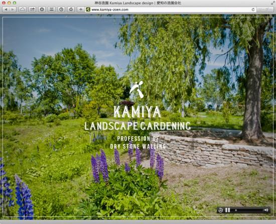 web_kamiya02