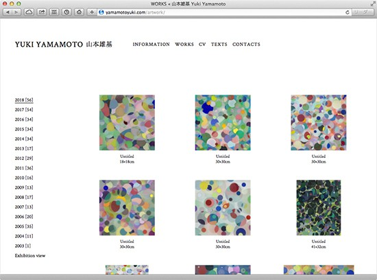 web_yamamoto02