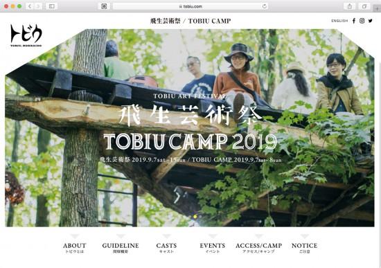 tobiuweb2