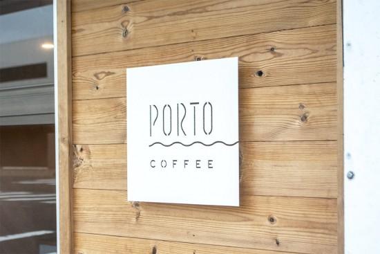 portocoffee_DSC_0042