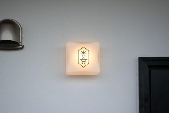 sign_DSC_0028