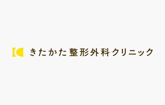kitakata_logo_type